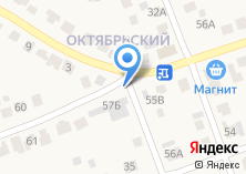 Компания «ВИП-ТЭК» на карте