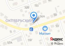 Компания «Аспиринка» на карте