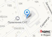 Компания «Русская логистическая служба» на карте