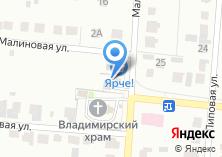 Компания «Алтайское мясо» на карте