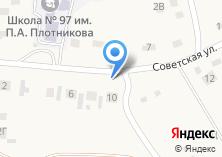 Компания «Государственная ветеринарная клиника г. Барнаула» на карте