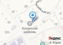 Компания «Церковь Казанской Божьей Матери» на карте