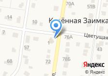 Компания «Участковый пункт полиции Отдела полиции №8 УВД по г. Барнаулу» на карте
