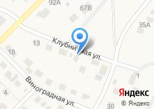 Компания «Паратунка» на карте