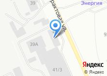 Компания «АВТО ПРОФИ СЕРВИС» на карте