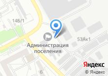 Компания «Сеть ритуальных магазинов» на карте