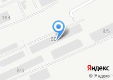 Компания «2Т-Барнаул» на карте