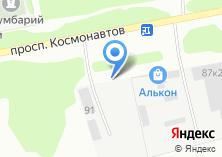 Компания «СМКметалл» на карте