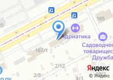 Компания «ГалАнт» на карте