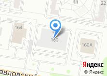 Компания «Тойота Центр Барнаул» на карте
