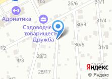 Компания «Обогреватель для дачи «ТеплЭко» в Барнауле  - Производство и продажа энергосберегающих обогревателей из кварцевого песка» на карте