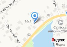 Компания «Сладости Сибири» на карте