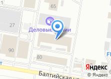 Компания «АлтайРегионЗнак» на карте