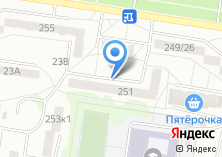 Компания «Розмари» на карте