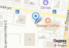 Компания «Разбор22 - Авторазбор отечественных авто» на карте