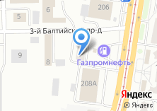 Компания «Энерджи Мобил» на карте