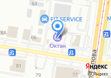 Компания «АЗС Октан» на карте