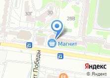 Компания «Аверс-Сервисный центр» на карте