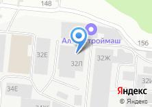 Компания «Алтайлесмаш» на карте