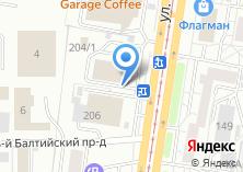 Компания «Реактив» на карте