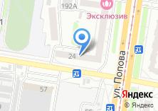 Компания «Аптека на Цветочной» на карте