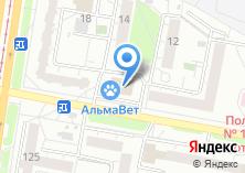 Компания «Алтайский Тендерный Центр» на карте