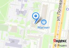 Компания «Арбитражный управляющий Кузьмина М.С.» на карте