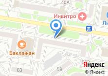 Компания «И талия» на карте