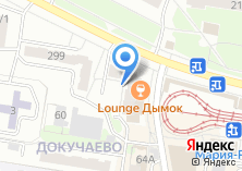 Компания «ПЛАСТСИЛ» на карте
