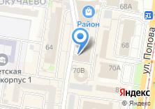 Компания «Магазин обуви» на карте