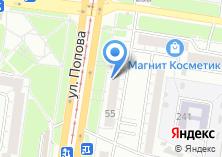 Компания «Агентство госзаказа» на карте