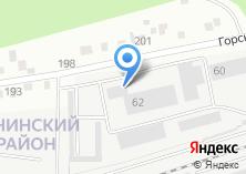 Компания «Алтайэлеваторстрой» на карте