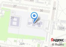 Компания «Детский сад №219» на карте