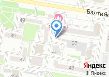 Компания «Дружная» на карте