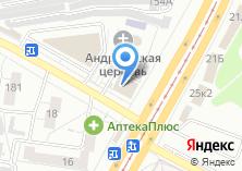 Компания «Магазин нижнего белья и трикотажной одежды» на карте