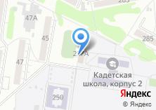 Компания «ДЮШ №7 Скиф» на карте