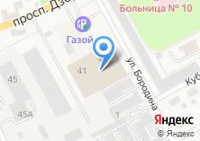 Компания «Крестьянско-фермерское хозяйство Жданова А.Н» на карте