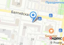Компания «ТЕХНОКРАТ» на карте