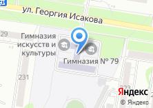 Компания «Гимназия №79» на карте