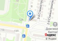 Компания «Ski sibir» на карте