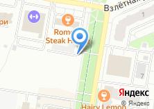 Компания «Автостоянка на Взлётной» на карте