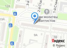 Компания «Транспортная фирма» на карте