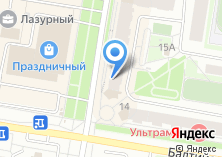 Компания «Светкомплект» на карте