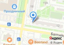 Компания «Леди» на карте