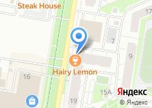 Компания «Лютик» на карте