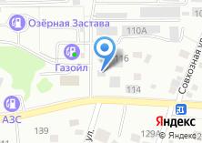 Компания «Ремжилстрой» на карте
