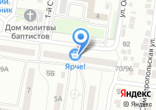Компания «АлтЛайн» на карте