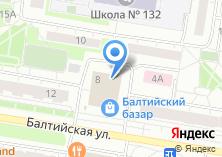 Компания «ToBeMom» на карте