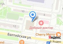 Компания «Romantik» на карте