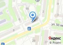 Компания «Магазин канцелярии и косметики» на карте